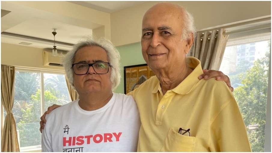 hansal mehta with his father - India TV Hindi