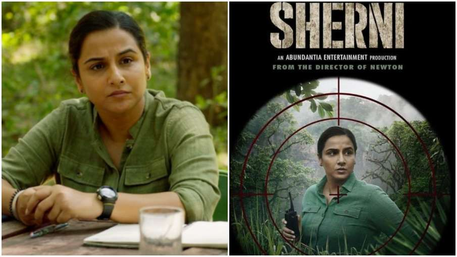film sherni - India TV Hindi