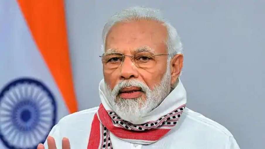 प्रधानमंत्री नरेंद्र मोदी - India TV Hindi