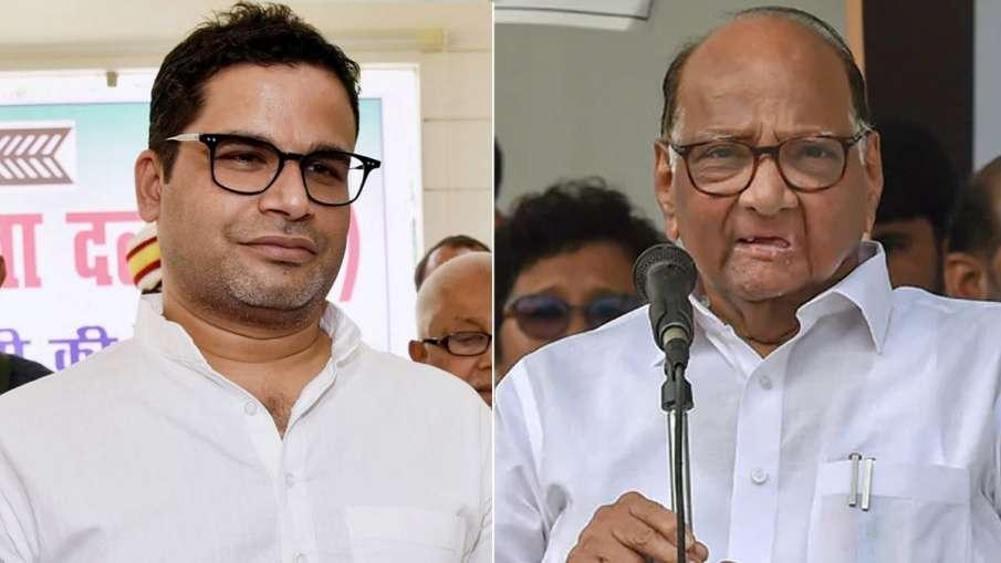 चुनाव रणनीतिकार प्रशांत किशोर ने शरद पवार से मुलाकात की,- India TV Hindi