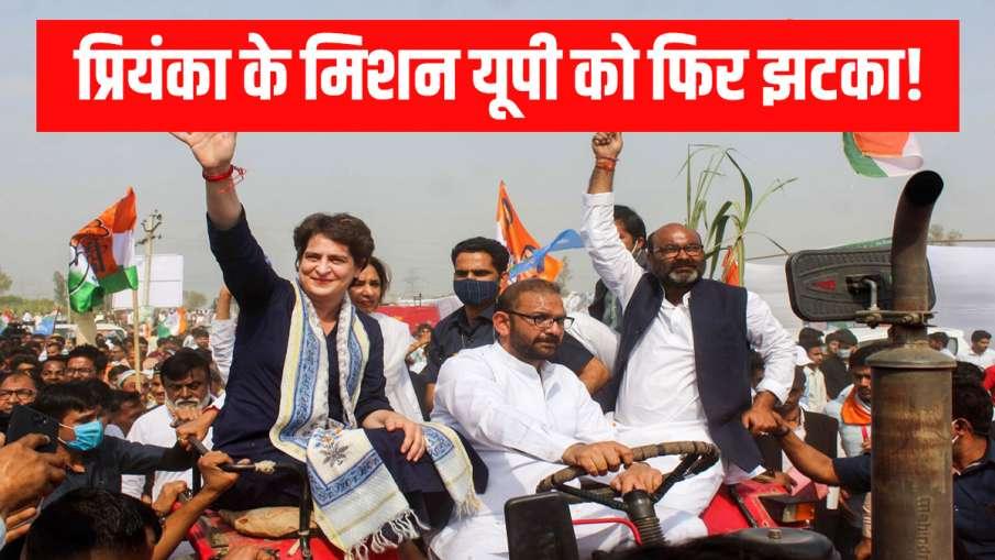 Congress UP Secretary files FIR against Congress UP President Ajay Kumar Lallu कैसे पूरा होगा प्रियं- India TV Hindi