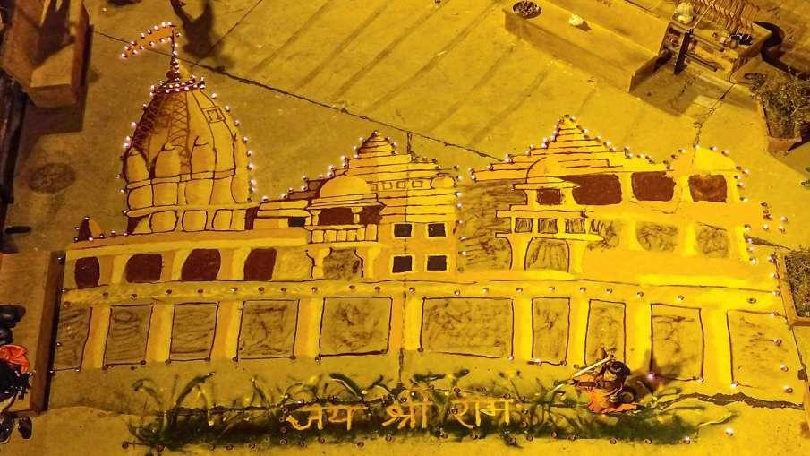 Ram Mandir Ayodhya When will second phase work begin कब शुरू होगा राम मंदिर निर्माण के दूसरे चरण का - India TV Hindi