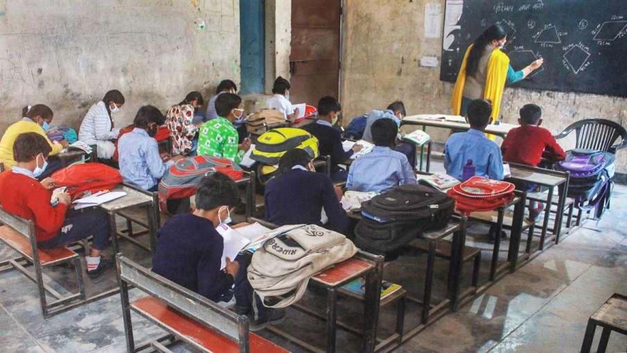 Government Teacher Job Vacancy in madhya pradesh Government Teacher Job: यहां शुरू हुई शिक्षकों की भ- India TV Hindi