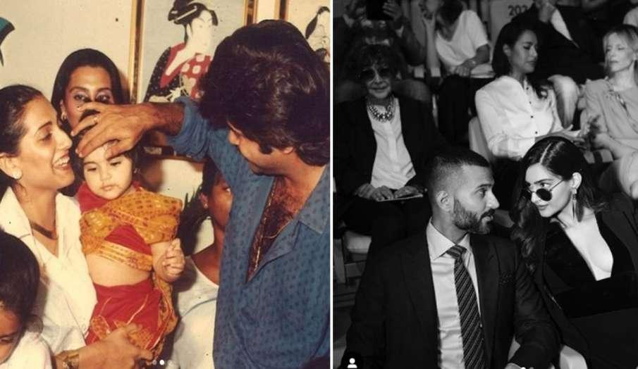 Sonam Kapoor Birthday: सोनम कपूर के जन्मदिन पर अनिल कपूर-आनंद आहूजा सहित अन्य सेलेब्स ने किया विश- India TV Hindi
