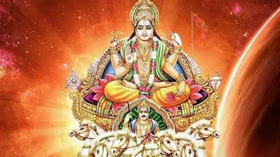 सूर्य ने किया मिथुन...- India TV Hindi