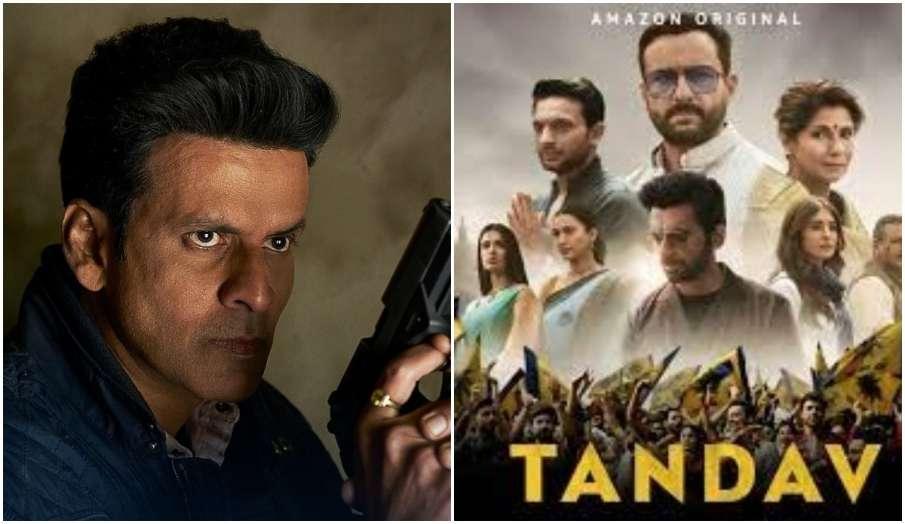 the family man 2 tandav co director suparn varma latest news - India TV Hindi