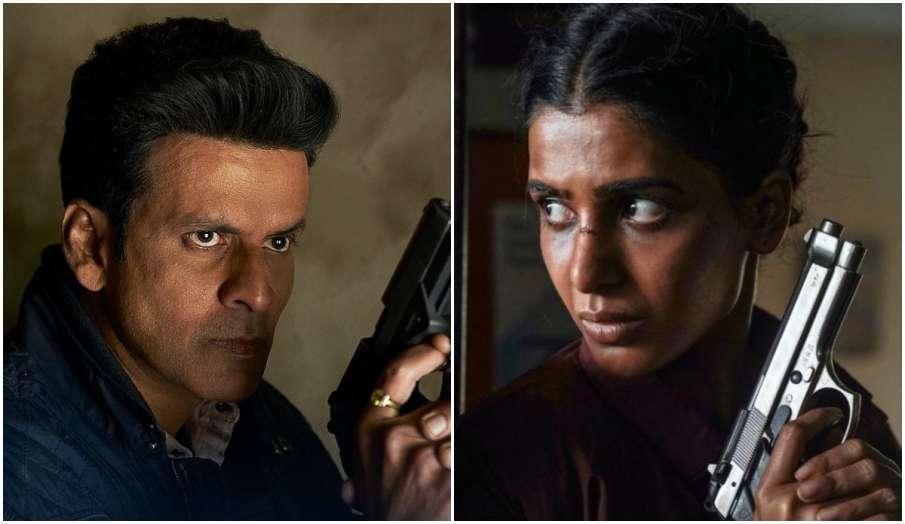 The Family Man 2 Twitter Reaction manoj bajpai samantha akkineni latest news in hindi - India TV Hindi