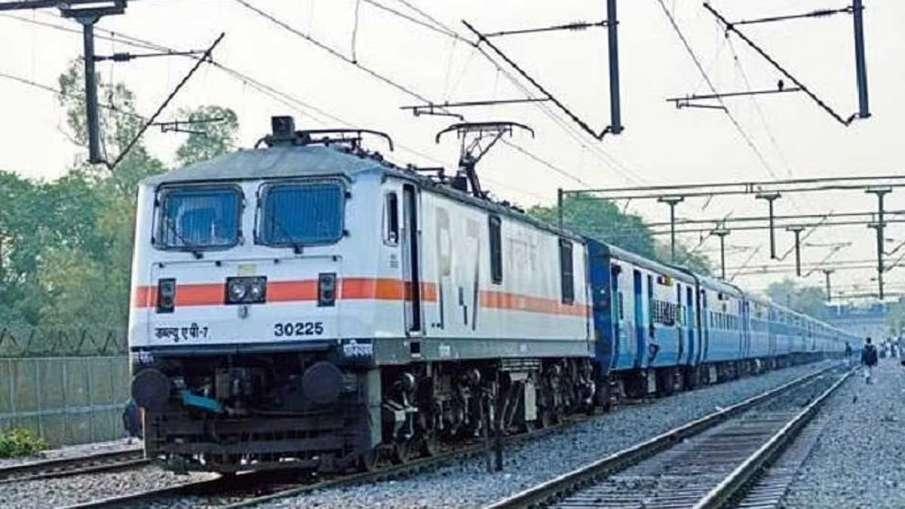 Ballia Train, Gazipur Train, Chandauli Train, Darbhanga Train, Gaya Train, Vaishali Train- India TV Hindi