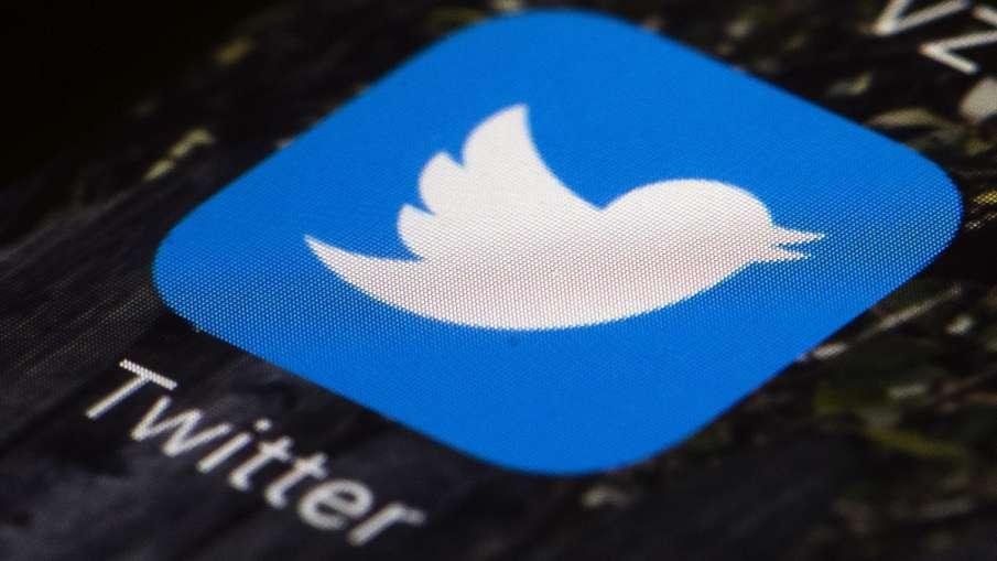 Twitter suspended in Nigeria Twitter को बहुत बड़ा झटका! नाइजीरिया में सेवाओं पर रोक- India TV Hindi