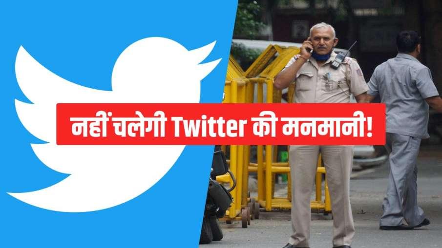 twitter safe harbour provision Ravishankar Prasad says rule of law is the bedrock of Indian society - India TV Hindi