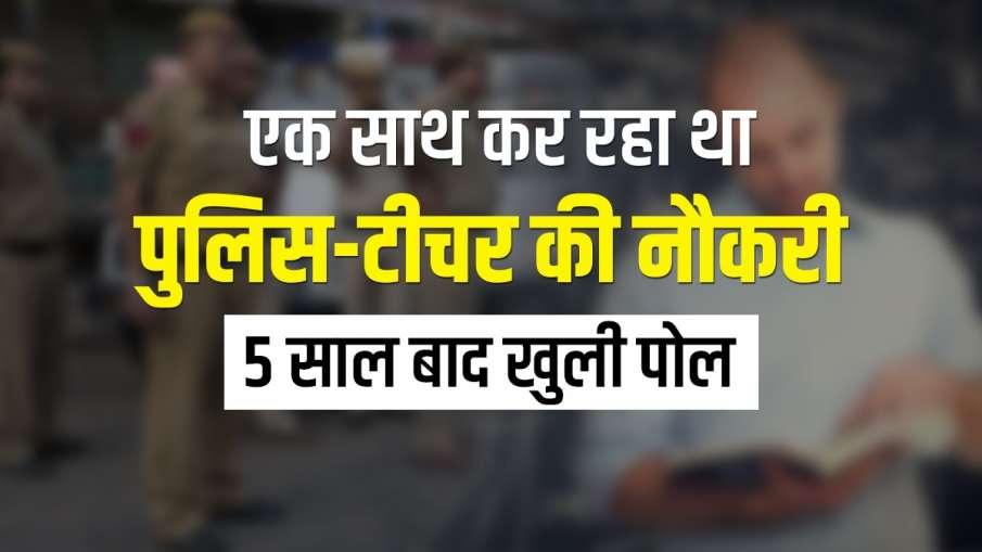 उत्तर प्रदेश में एक...- India TV Hindi