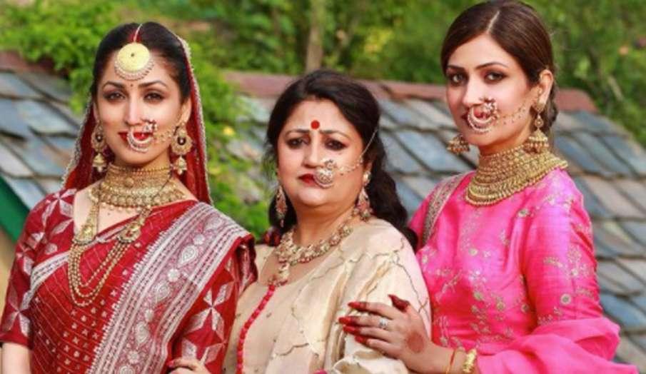 यामी गौतम ने मां और बहन के साथ शेयर की शादी की तस्वीर, लिखा- हैप्पी बर्थडे मम्मी- India TV Hindi