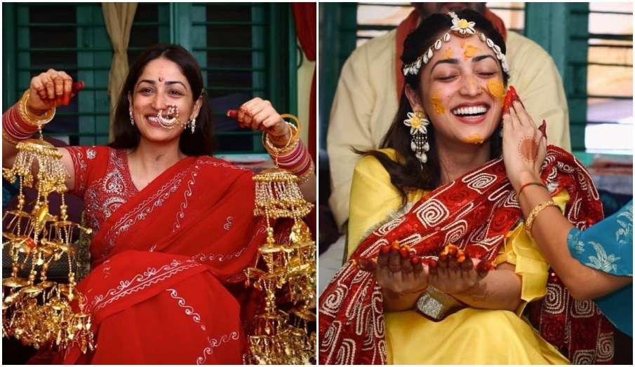 yami gautam haldi ceremony pics actress looks gorgeous in chura and kalire- India TV Hindi