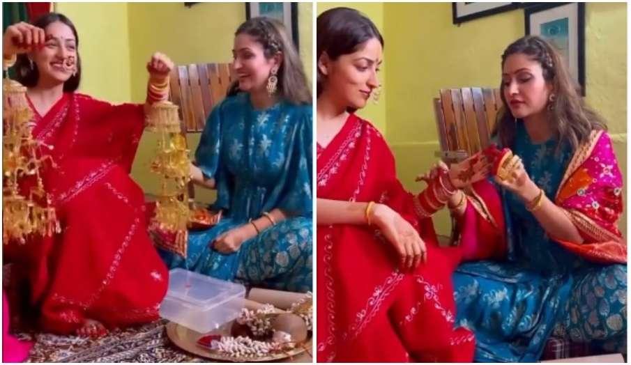 Yami Gautam bride sister Surili actress shared unseen video of wedding watch - India TV Hindi