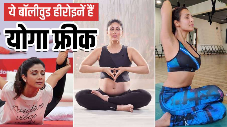 Bollywood 4 yoga freak actresses- India TV Hindi
