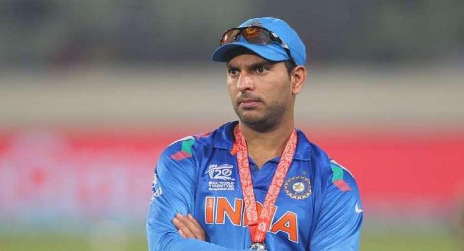 Yuvraj singh, England, New Zealand, Sports, cricket,WTC, ICC, Test match- India TV Hindi