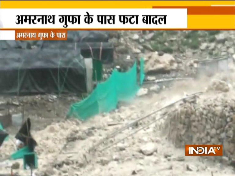 Cloud burst near Amarnath Cave- India TV Hindi