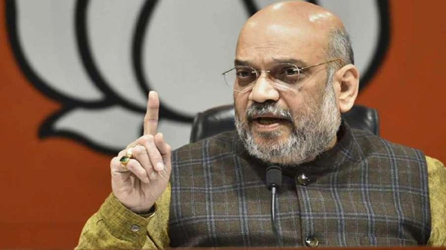 केंद्रीय गृहमंत्री अमित शाह- India TV Hindi