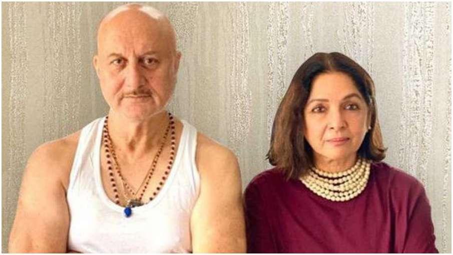 अनुपम खेर, नीना गुप्ता - India TV Hindi