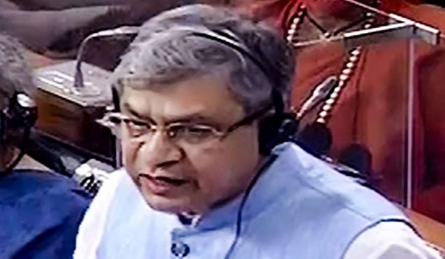 संसद सत्र से एक दिन पहले ही प्रेस रिपोर्ट आना महज संयोग नहीं हो  सकता: अश्विनी वैष्णव- India TV Hindi