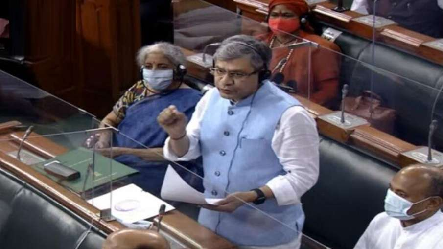 Espionage report an attempt to malign Indian democracy: Vaishnav- India TV Hindi