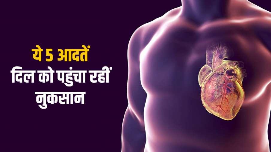 Heart- India TV Hindi