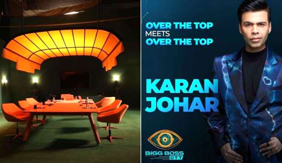 Bigg Boss OTT House set pics leak karan johar show - India TV Hindi