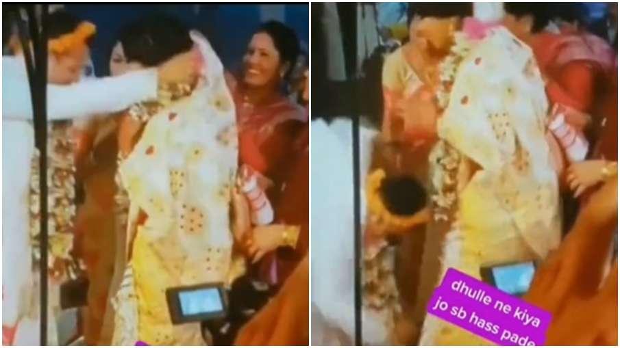 groom video- India TV Hindi