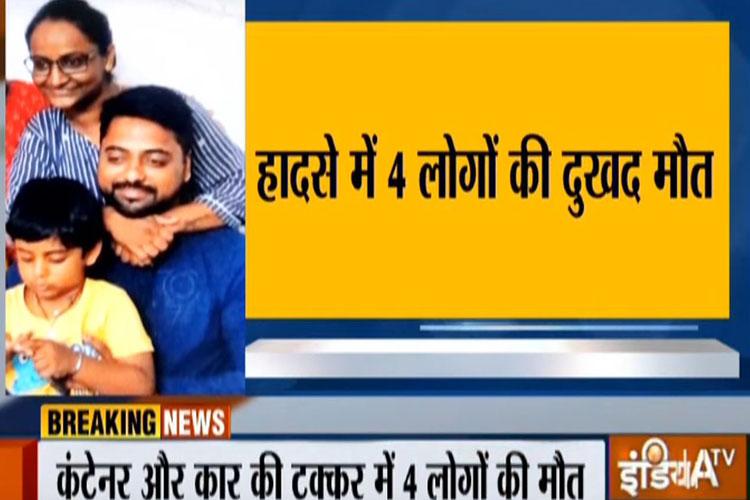 मुंबई-पुणे...- India TV Hindi