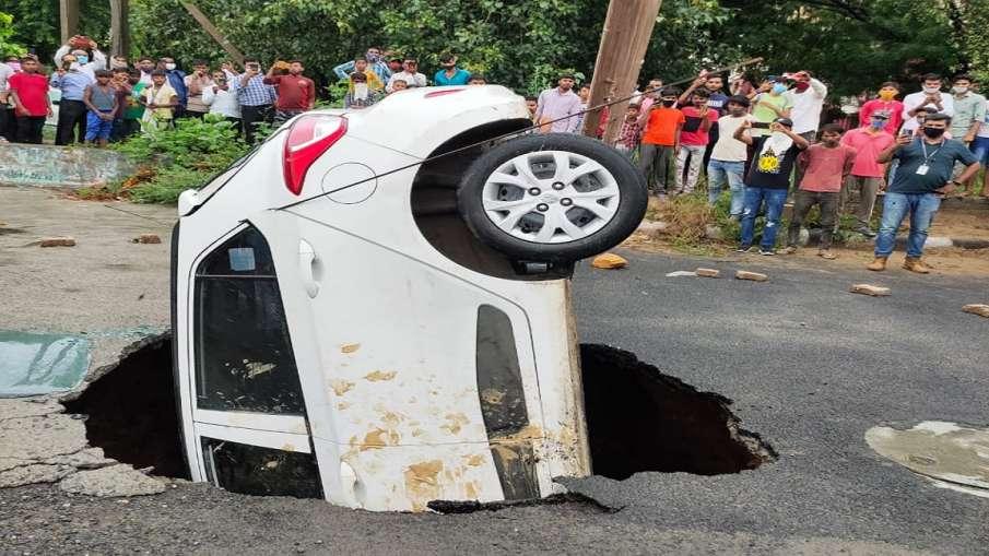 सड़क के गड्ढे में समा गई पूरी कार, देखिए VIDEO- India TV Hindi