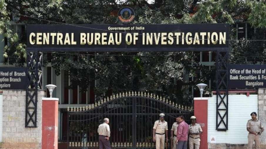 सीबीआई ने 1029 करोड़ रुपए के नुकसान को लेकर FIR दर्ज की, मामले की जांच जारी- India TV Hindi
