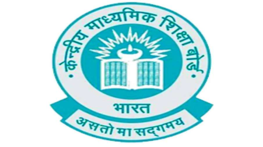 CBSE ने सभी स्कूलों से...- India TV Hindi