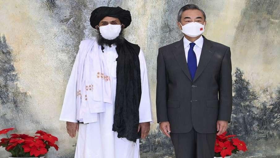 चीन ने तालिबान का समर्थन करने का वादा किया, उइगर चरमपंथियों के सफाए में मांगी मदद- India TV Hindi
