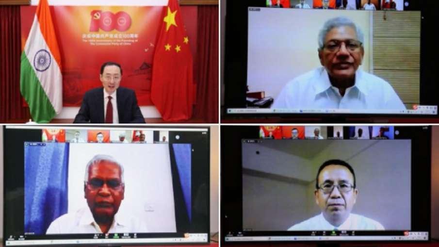 चीन की कम्युनिस्ट पार्टी के कार्यक्रम में शामिल हुए वामदलों के नेता, बीजेपी ने जताई आपत्ति- India TV Hindi