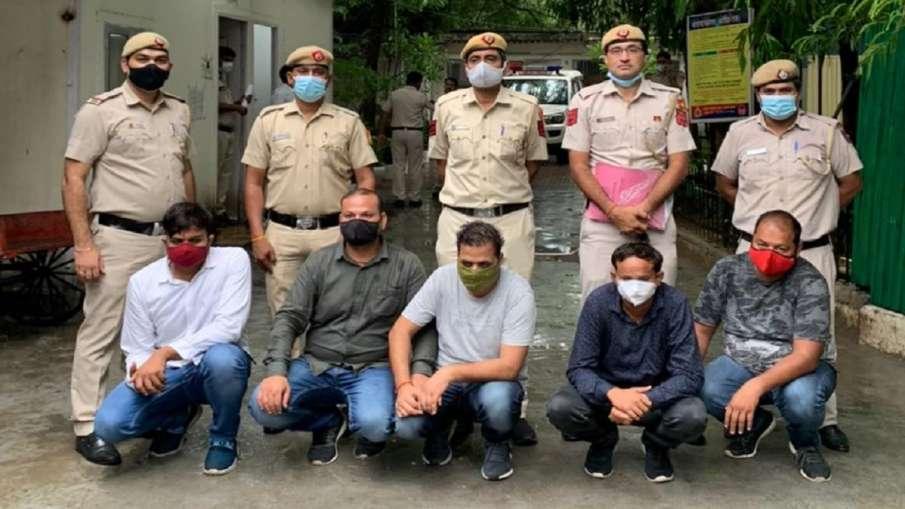 दार्जिलिंग की लड़कियों से छेड़छाड़ करने वाले 5 आरोपी गिरफ्तार, वीडियो हुआ था वायरल - India TV Hindi