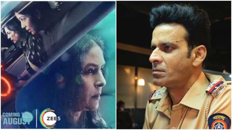 मनोज बाजेपेयी- India TV Hindi