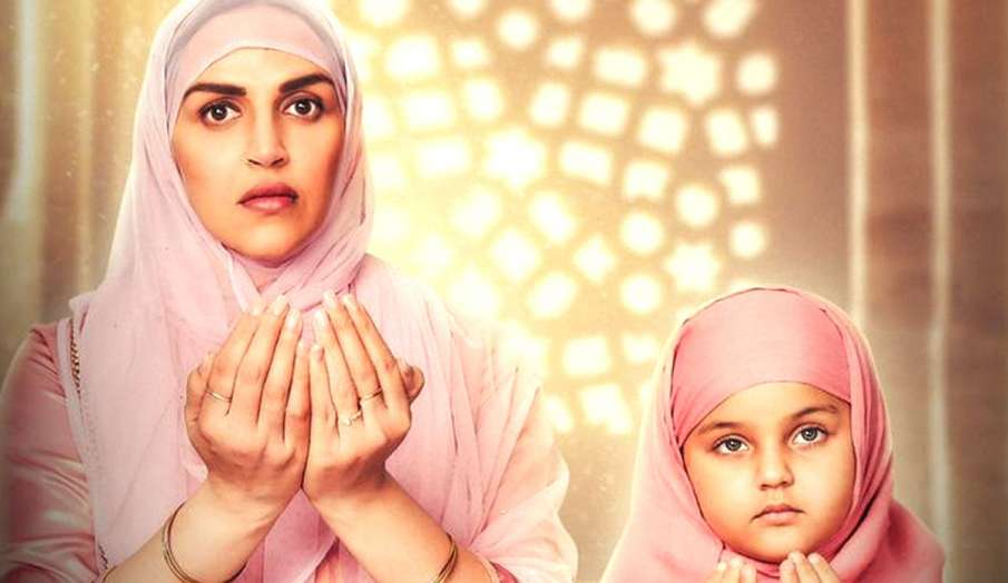 Esha Deol Takhtani turns producer  with the film Ek Duaa first look poster out Premieres 26 July 202- India TV Hindi