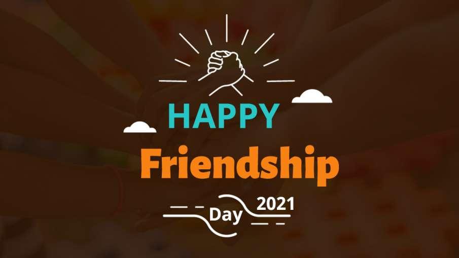 friendship day 2021- India TV Hindi