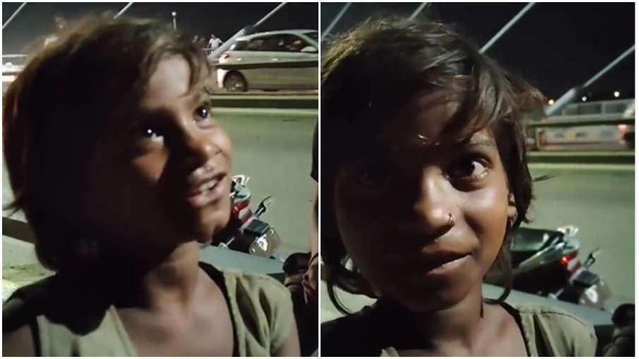 poor girl wish - India TV Hindi