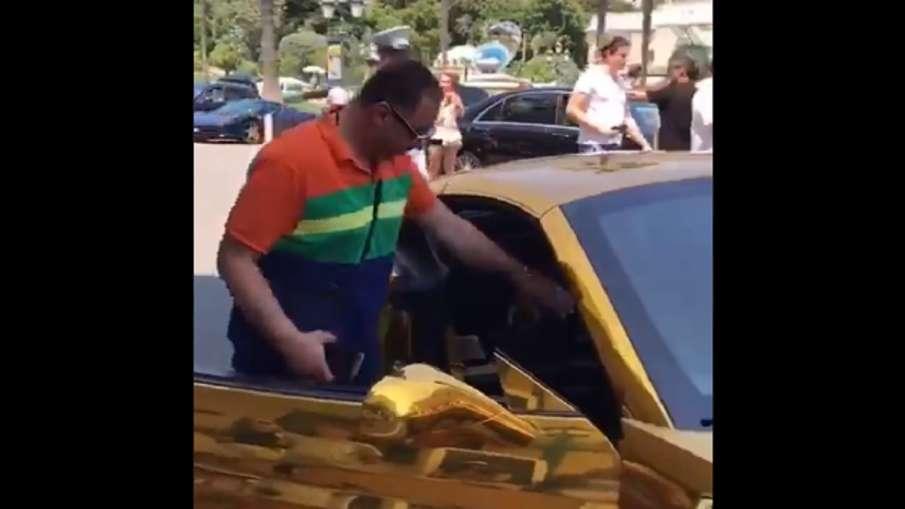 gold car- India TV Hindi