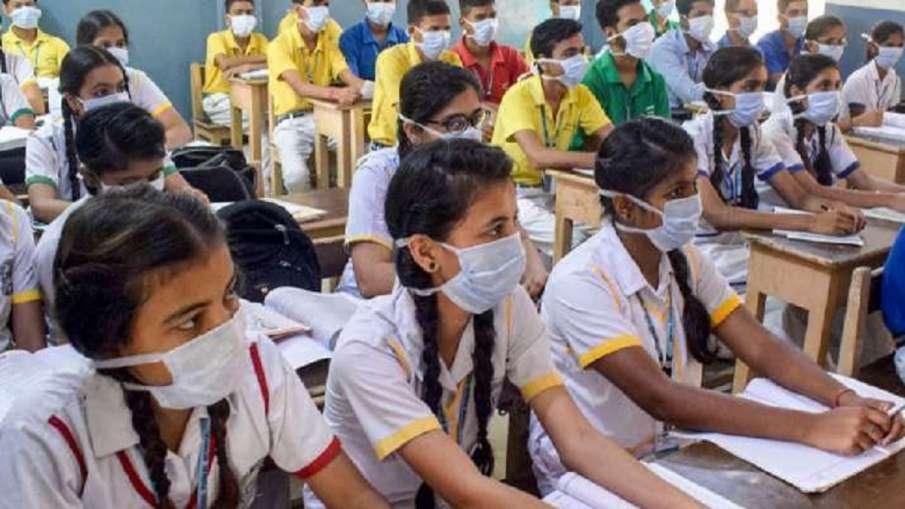 गुजरात में 9वीं से 11वीं कक्षा तक के छात्रों के लिए स्कूलों को 26 जुलाई से खोलने की अनुमति- India TV Hindi