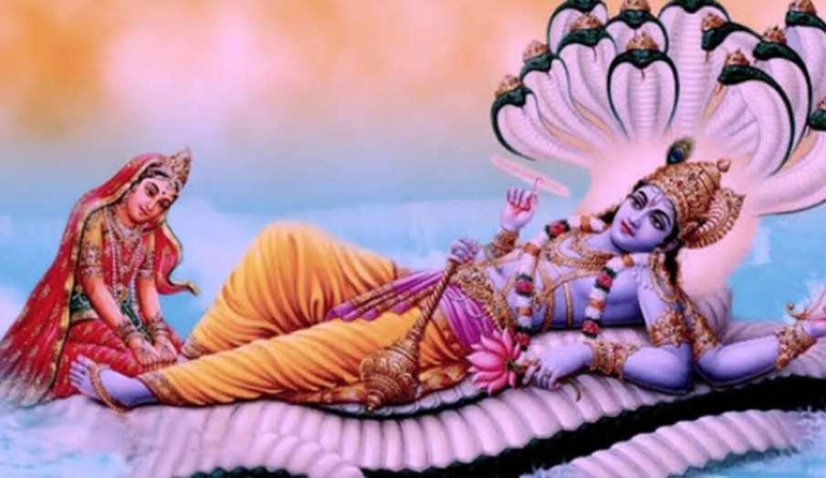 Guru Purnima 2021: 23 जुलाई को गुरु पूर्णिमा, जानिए शुभ मुहूर्त, विशेष संयोग और पूजा विधि- India TV Hindi