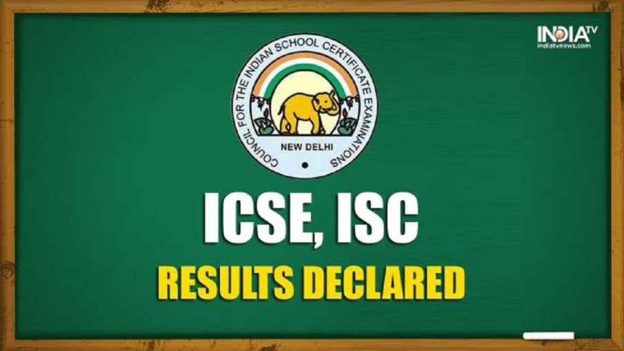 आईसीएसई, आईएससी बोर्ड की 10वीं और12वीं कक्षा का परिणाम घोषित, ऐसे करें फटाफट चेक- India TV Hindi