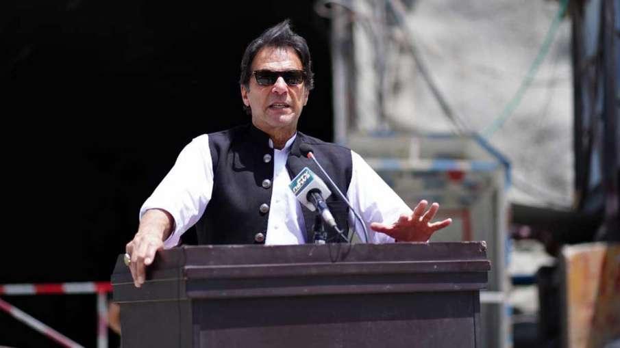 Imran Khan, Imran Khan United States, Imran Khan Afghanistan, Imran Khan Taliban- India TV Hindi