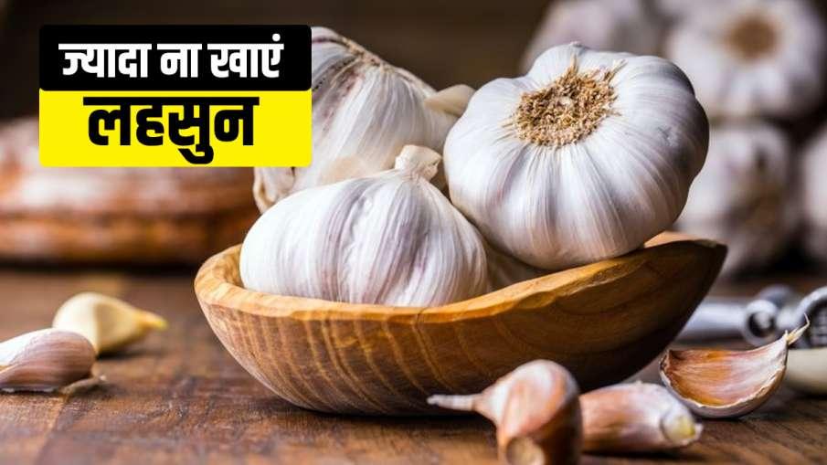 side effects of Garlic- India TV Hindi