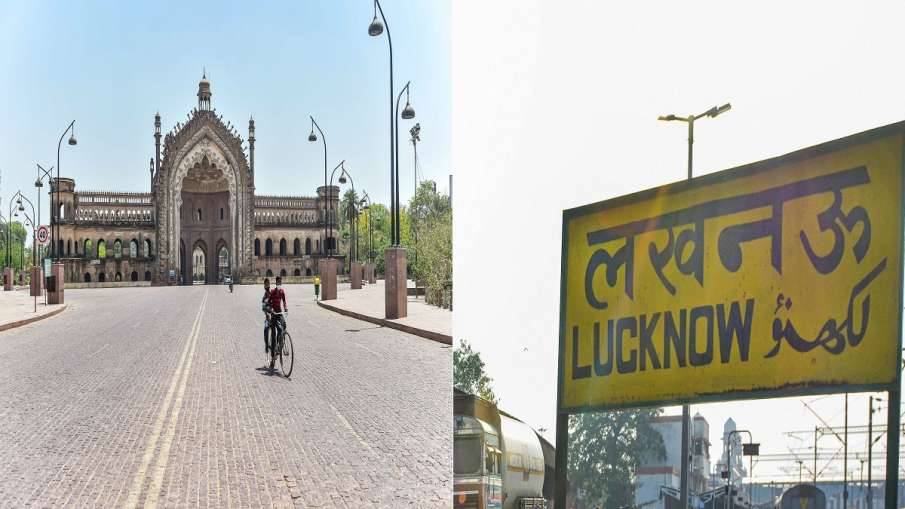 Lucknow Human intervention will end in LDA tenders software will do technical testing Lucknow: LDA क- India TV Hindi