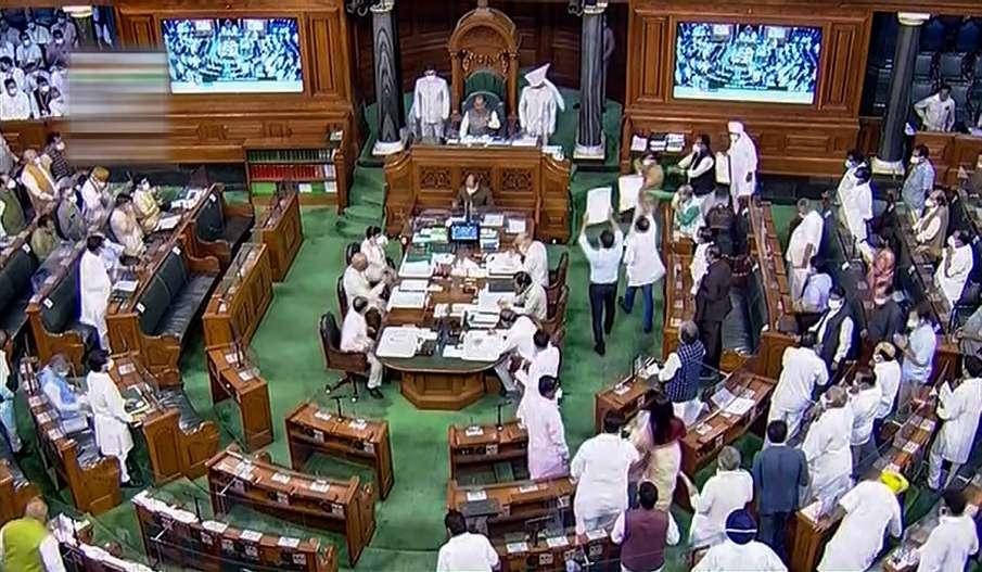 लोकसभा में कांग्रेस सदस्यों के पर्चे उछालने की घटना को लेकर नोकझोंक, कार्यवाही बाधित - India TV Hindi