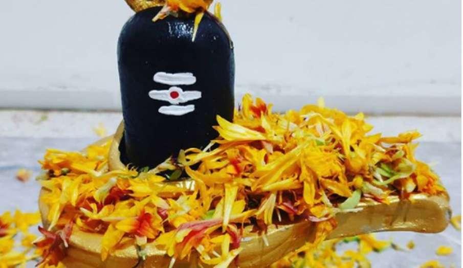 Sawan 2021: 26 जुलाई को पड़ेगा सावन का पहला सोमवार, व्रत से पहले जान लें पूरी पूजा सामग्री- India TV Hindi