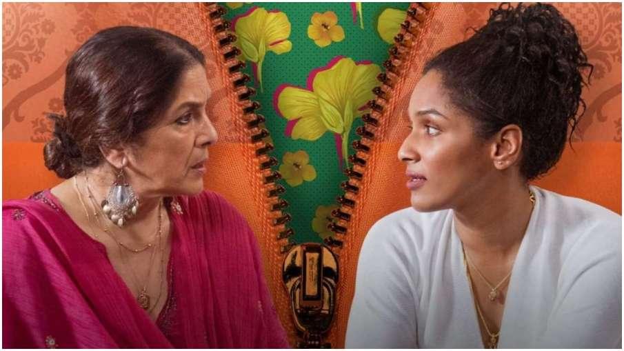 masaba masaba- India TV Hindi