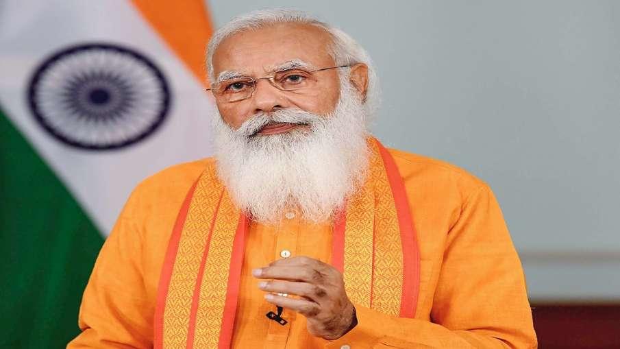 पीएम मोदी सोमवार को कोविन वैश्विक सम्मेलन को संबोधित करेंगे- India TV Hindi